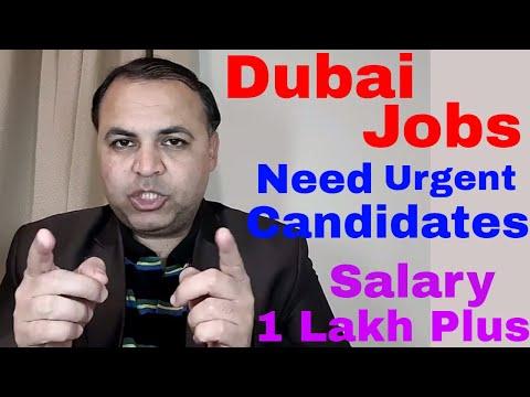 Dubai Latest & Very Urgent Jobs || Jobs for All || Jobs in Dubai