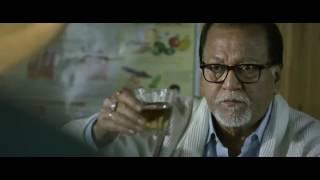 Asamapta 2017 kolkata movie