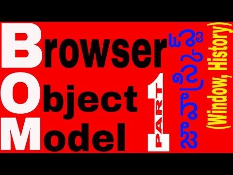 Browser Object Model (BOM) in javascript in telugu part 1 || window object || history object