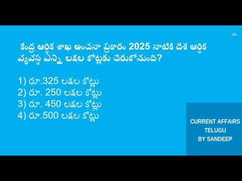 Current Affairs Telugu 2018    Jan to Dec 2018 part 30