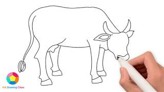 How To Draw A Cow Step By Step Very Easy The Most Popular High
