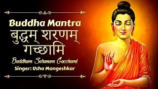बुद्धम् शरणम् गच्छामि | Buddham Sharanam Gachchami | Buddha Mantra For Positive Energy