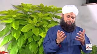 ALLAHUMMA SALLE ALAA - ALHAJJ MUHAMMAD OWAIS RAZA QADRI - OFFICIAL HD VIDEO - HI-TECH ISLAMIC
