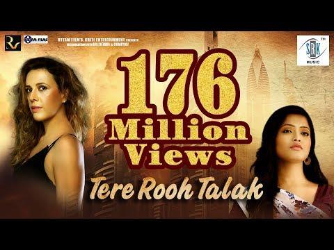 Xxx Mp4 Tere Rooh Talak Movie Song Sabrang 3gp Sex