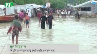 Public lives are being severly affected by heavy rains throughout the country