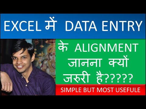 Excel Cell Default Data Entry Alignment In Hindi || By Excel Classes