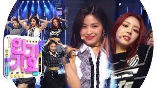 Download ITZY(있지) - DALLA DALLA(달라달라) @인기가요 Inkigayo 20190310 Video