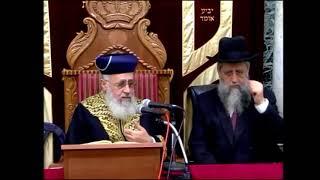"""#x202b;הראשון לציון הרב יצחק יוסף שליט""""א - שיעור מוצ""""ש נח תשע""""ח#x202c;lrm;"""