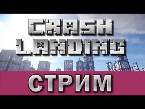 Minecraft HQM FTB Crash Landing - Большой