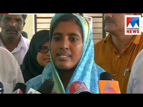 UDF survives in feroke municipality  | Manorama News