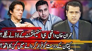 Takrar with Imran Khan - 13 June 2018 | Express News