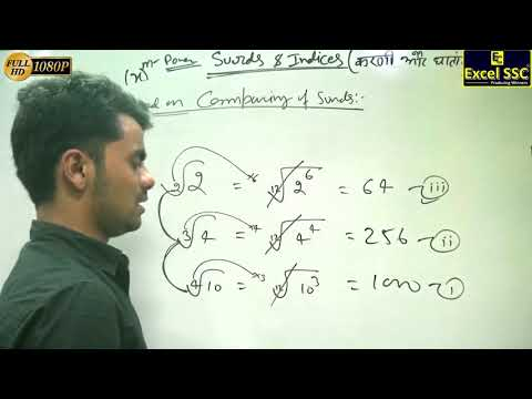 SSC CGL Maths: Surds Demo 1 - by Suraj Sir (Excel SSC Classes)