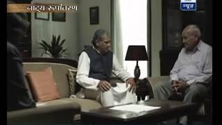 Dr APJ Abdul Kalam conducted Pokhran nuclear tests successfully under Atal Vajpayee