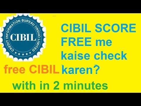 Free CIBIL score kaise dekhen, CIBIL score Kya hai kitna hona chahiye