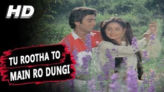 Tu Rootha To Main Ro Dungi Sanam | Amit Kumar, Asha Bhosle | Jawaani 1984 Songs | Neelam Kothari