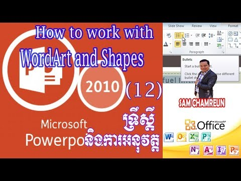 PowerPoint 2010 | Working with word-art and Shapes | How to design  Word-Art  and Shapes
