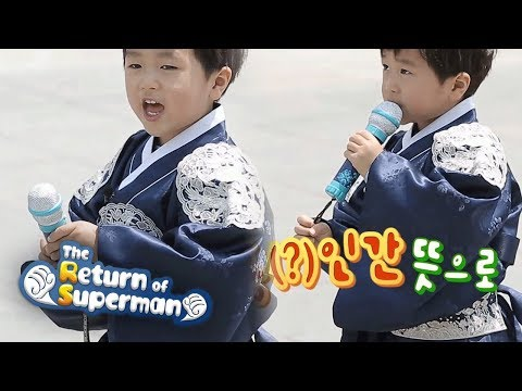 How Does Seung Jae Look as the Crown Prince?  [The Return of Superman Ep 228]