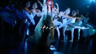 ترجمة فلورانس أند ذا مشين Florence + The Machine - Spectrum
