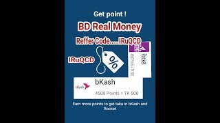 BD Real Money New Apps Tk.500 Cash Bkash & Rocket RefferCode.IRuQCD
