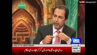Ilm O Hikmat with Javed Ghamdi - 25 December 2016 | Dunya News