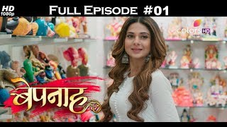 Bepannah - 19th March 2018 - बेपनाह - Full Episode