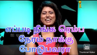 Tamil hot talks | samaiyal manthiram | girija video | Tamil sex talks | Tamil hot video |Talk Sexolo