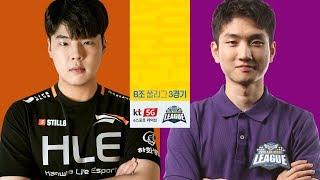 Download 8강 B조 풀리그 3경기 Hanwha Life Esports vs PATHOS [2019.09.21] 2019 kt 5G 멀티뷰 카트라이더 리그 시즌2 Video