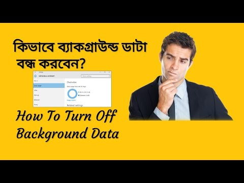 How to turn off background data on Windows 8/8.1/10 full Tutorial