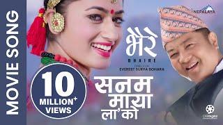 """New Nepali Movie - """"BHAIRE"""" Song    SANAM MAYA LAKO    Dayahang, Surakshya    Yam Baral , Anju Panta"""