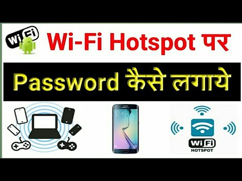 how to put a password on mobile hotspot | setup wifi in android phone | By Vishal Online Classes