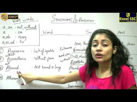 SSC CGL & Bank English Vocabulary: Demo Tutorial 7 - By Mudita Ma'am (Excel SSC Coaching)