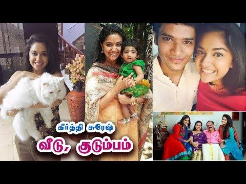 Xxx Mp4 கீர்த்தி சுரேஷ் வீடு மற்றும் குடும்பம் Keerthi Suresh House With Family Members 3gp Sex