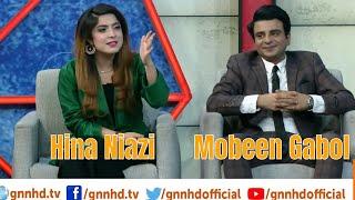 Taron Sy Karein Batain with Fiza Ali | Naseem Vicky | Guest Hina Niazi,Mubeen Gabol  | 31 Dec 2018