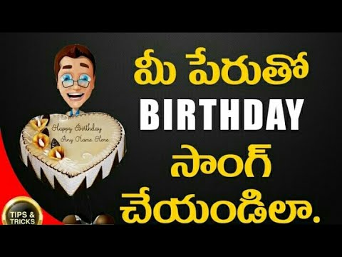 how to make birthday video song with any name