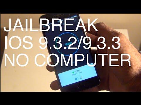 How To Jailbreak iOS 9.3.2/9.3.3 NO Computer!