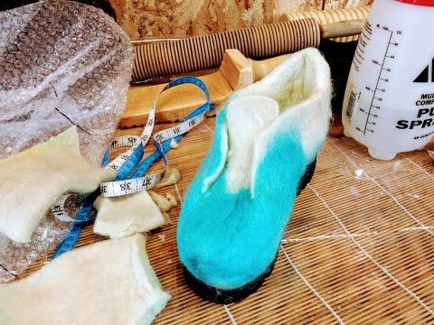 Felt Shoe Tutorial:  Cutting the tongue/ Shaping shoe: Lesson 4 of DIY  Felt Shoes:  Episode #26