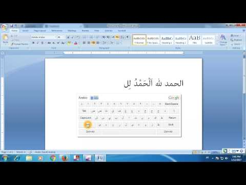 How to write arabic and urdu in Word Bangla full