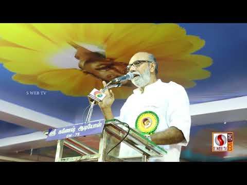 உனக்கு தமிழ் தெரியாது, எனக்கு இங்கிலிஷ் தெரியாது அவ்வளவுதான் -சத்யராஜ் | S WEB TV