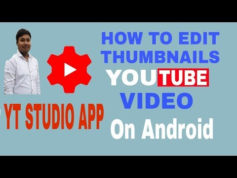 HOW TO EDIT THUMBNAILS YOUTUBE VIDEO