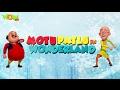 Download lagu Motu Patlu Cartoons In Hindi |  Animated movie | Motu patlu in wonderland| Wow Kidz