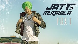 Jatt Da Mukabla | PBX 1 | Sidhu Moose Wala | FULL ALBUM | New Punjabi Song 2018 | Same Beef | Gabruu