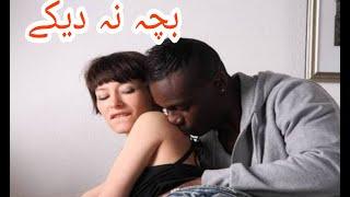 Punjabi hot village video 2021|| pashto drama songs