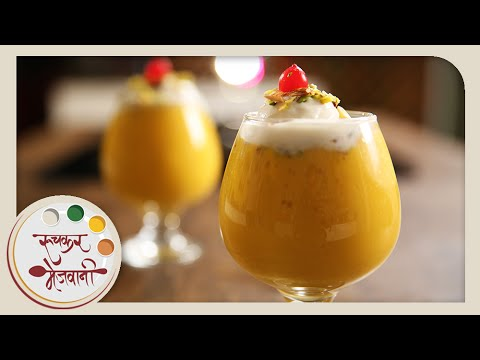 Mango Mastani | Quick Homemade Cold Beverage / Milkshake | Recipe by Archana in Marathi