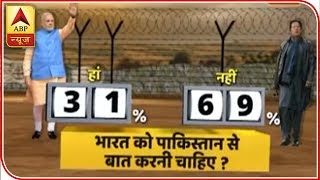 69 Percent Believe India Should Not Initiate Talks With Pak | ABP News
