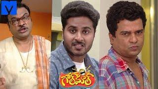 Golmaal Comedy Serial Latest Promo - 15th July 2019 - Mon-Fri at 9:00 PM - Vasu Inturi