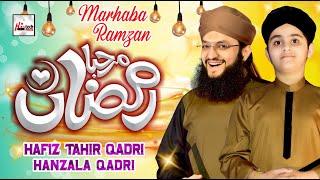 New Ramadan Special Kalam 2021 | Hafiz Tahir Qadri | Marhaba Ramzan Meharban | Hi-Tech Islamic Naat
