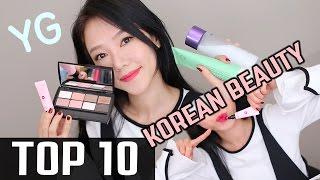 TOP 10 KOREAN BEAUTY ITEMS OF MARCH | YG Moonshot 3CE HERA HEIMISH