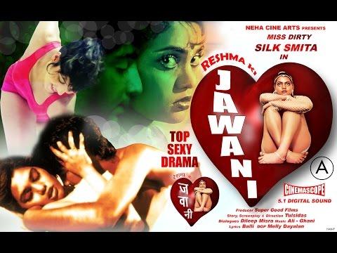 Xxx Mp4 Reshma Ki Jawani Theatrical Trailer Silk Smitha 2014 3gp Sex
