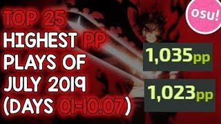🇺🇸 fieryrage vs - Phantasma - 🇹🇭 Ocelot - KAEDE (Hollow Wings