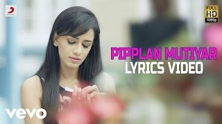 Sonia Sharma - Pipplan Mutiyar | Lyrics Video
